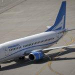 Авиакомпания Armenia призывает к равным условиям