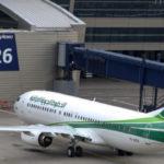 ФОТО: Самолет Iraqi Airways прилетел во Внуково
