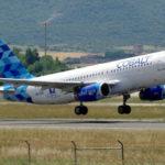 Кипрская авиакомпания Cobalt Air начала летать в Россию