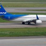Отказ Израиля признать статус Жуковского сорвал рейсы Pegas Fly в Тель-Авив