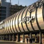 После длительного перерыва в авиасообщении Египет принял первый рейс из РФ