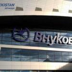 Uzbekistan Airways переведет московские рейсы из Домодедово во Внуково
