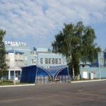 В Черновцах возобновились регулярные международные рейсы